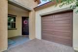 3586 Ivanhoe Street - Photo 2