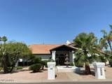 5860 Campo Bello Drive - Photo 1