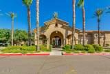 6631 Balboa Drive - Photo 39