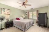 12506 Surrey Avenue - Photo 10