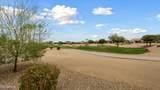 17100 Calistoga Drive - Photo 16
