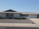 10829 Campana Drive - Photo 1