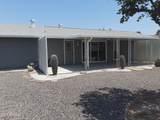 10829 Campana Drive - Photo 17