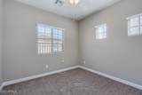 1367 Country Club Drive - Photo 14