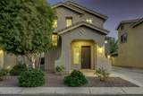 5649 Alder Avenue - Photo 1