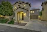5649 Alder Avenue - Photo 2