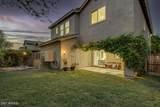 5649 Alder Avenue - Photo 3