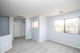 2521 Red Fox Road - Photo 24