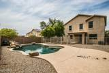2521 Red Fox Road - Photo 29