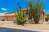 24529 Desert Flower Drive - Photo 3