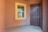 3016 Maplewood Street - Photo 3