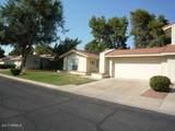 7629 Pinesview Drive - Photo 3