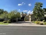 2790 Cedar Place - Photo 1