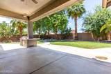 4416 Palmdale Lane - Photo 36