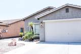 25851 North Star Place - Photo 2