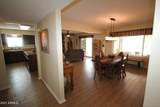 2067 Piccadilly Court - Photo 18
