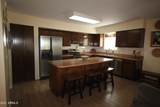 2067 Piccadilly Court - Photo 21