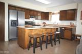 2067 Piccadilly Court - Photo 22