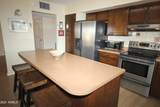 2067 Piccadilly Court - Photo 23