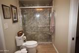 2067 Piccadilly Court - Photo 37