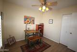 2067 Piccadilly Court - Photo 49