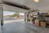 7031 Saratoga Way - Photo 36