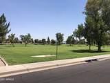 7215 Pueblo Avenue - Photo 2