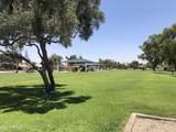 7215 Pueblo Avenue - Photo 3