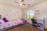 37062 Leonessa Avenue - Photo 24