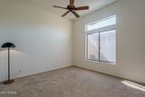 42038 Moss Springs Road - Photo 12