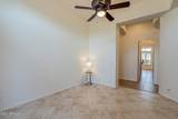42038 Moss Springs Road - Photo 17