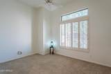 42038 Moss Springs Road - Photo 45