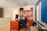 40143 Westray Way - Photo 16