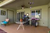 10872 Santa Fe Drive - Photo 20