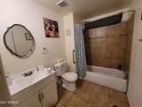 4301 70TH Avenue - Photo 8