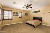 3964 Expedition Way - Photo 38