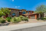 3964 Expedition Way - Photo 4