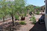 4275 Ponderosa Trail - Photo 5