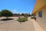 11022 Granada Drive - Photo 28