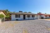 301 Loma Linda Boulevard - Photo 2
