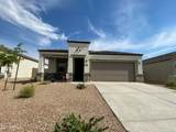30949 Mulberry Drive - Photo 1