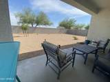 30949 Mulberry Drive - Photo 32