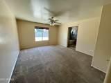 2301 Remington Place - Photo 14