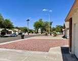 2301 Remington Place - Photo 25