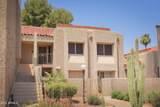 7405 Via Camello Del Norte - Photo 1