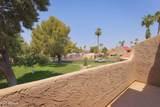 7405 Via Camello Del Norte - Photo 20