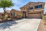 41919 Colby Drive - Photo 4