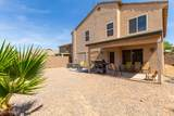 41919 Colby Drive - Photo 41