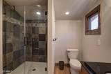 130 Old Town Court - Photo 23