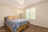 11142 Sebring Avenue - Photo 20